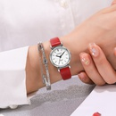 fashion thin belt quartz casual wrist watch NHSS305425