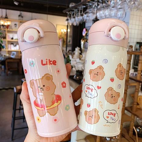 lindo frasco de vacío de dibujos animados con impresión de oso de fresa NHtn305432's discount tags