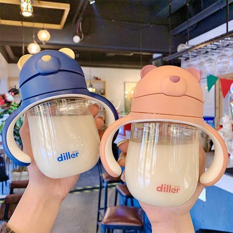 Vaso de plástico portátil con oso NHtn305435's discount tags