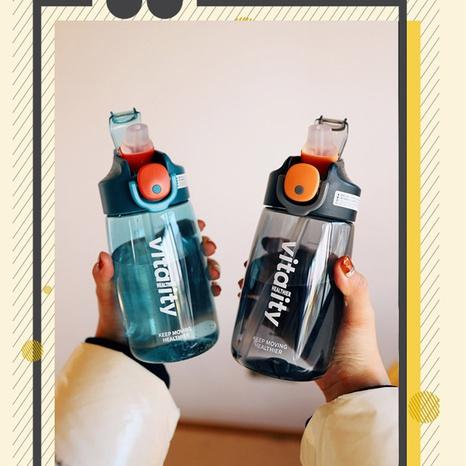 linda botella de gran capacidad NHtn305438's discount tags