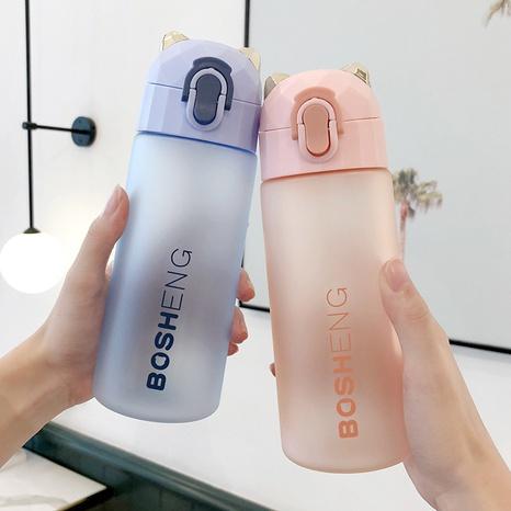 Vaso de plástico lindo simple de gran capacidad NHtn305443's discount tags