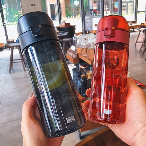 Simple portable plastic cup  NHtn305452's discount tags