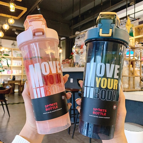 Fashion creative fitness sports portable water cup  NHtn305456's discount tags