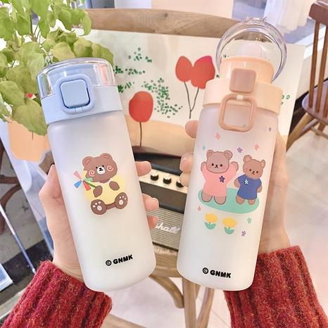 Taza de agua de vidrio con cierre de tapa con estampado de oso lindo NHtn305465's discount tags