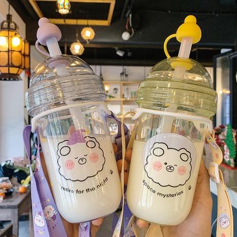 Simple Cute Milk Tea Cup  NHtn305482's discount tags