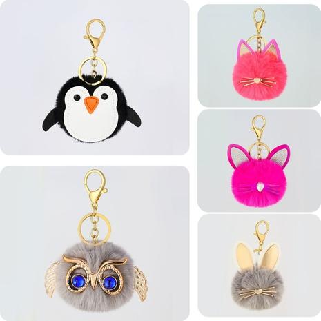 cute imitation rex rabbit fur ball keychain  NHAP305583's discount tags