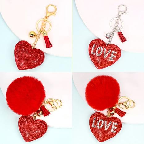 Korean velvet diamond solid color love ball keychain NHAP305584's discount tags