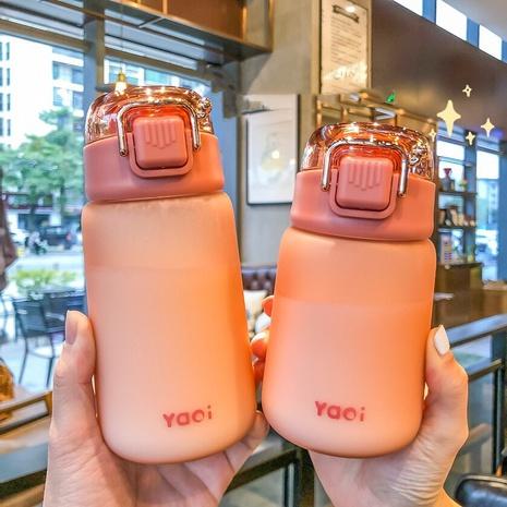 Taza de agua de plástico de color puro lindo simple NHtn305440's discount tags