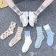 new striped hightop womens socks couple long tube polyester cotton tide socks wholesale NHBF305634