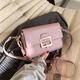 Fashion Messenger One Shoulder Small Square Bag NHLH305857