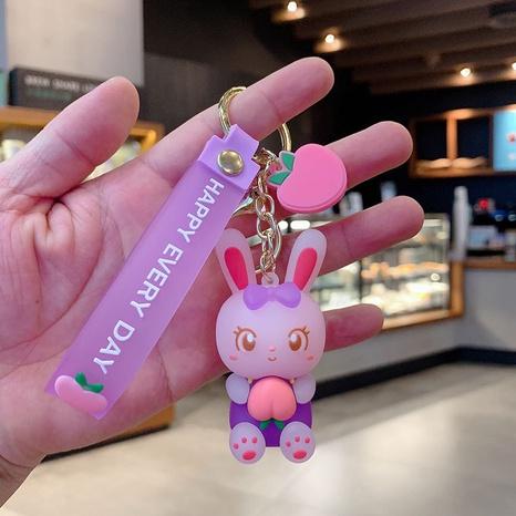 Fruit Bunny Anime Cartoon Doll Key Chain Bag Ornament  NHQYF442170's discount tags