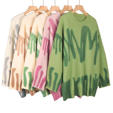 Autumn and winter new style tie-dye loose pullover sweater top knit sweater NHKO442352's discount tags