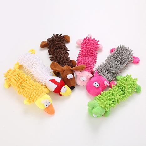 juguetes para mascotas nueva fregona concha de gamuza que suena juguete de felpa juguete para perros al por mayor NHSUJ448958's discount tags