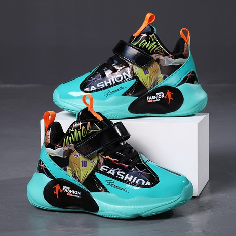 Spring and autumn children's leather sports basketball shoes mid-top casual shoes printing soft-soled student shoes NHLIA440955's discount tags