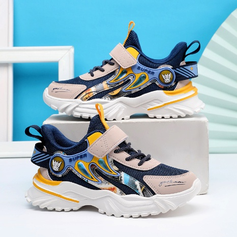 four seasons children's mesh leather sports casual shoes colorful printing trendy lightweight soft sole student shoes NHLIA440969's discount tags