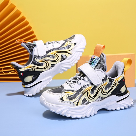 Autumn and winter leather children's sports and leisure shoes colorful printing flame wave lightweight shoes NHLIA440991's discount tags