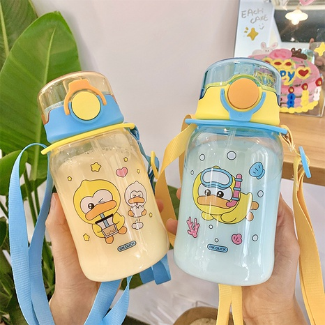 cartoon cute fashion plastic cup NHtn315851's discount tags