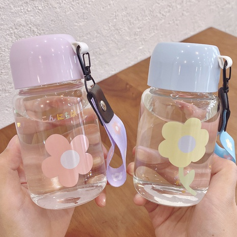 flower fashion portable cute cartoon cup NHtn315896's discount tags