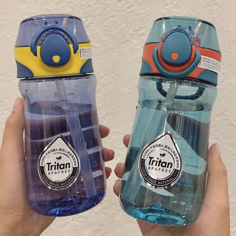 plastic simple casual bottle NHtn315909's discount tags