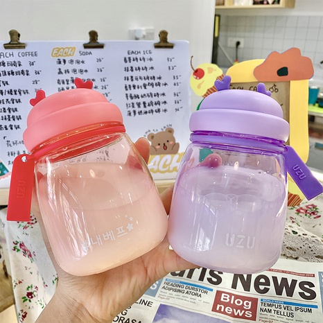 Fashion creative cute plastic cup  NHtn315940's discount tags