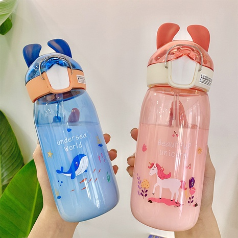 cute rabbit straw water cup  NHtn315945's discount tags