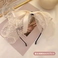 NHCQ1453052-4Large-lace-headband-white