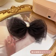 NHCQ1453059-11small-pearl-lace-hairpin