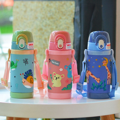 New children's cute cartoon plastic cup  NHtn315969's discount tags