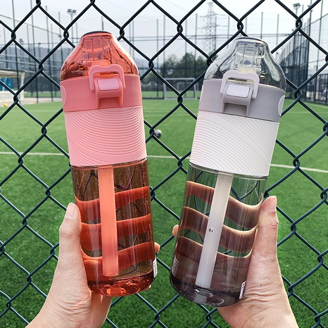 portable sports large capacity plastic cup NHtn315970's discount tags