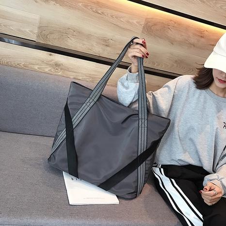 neue trendige koreanische Mode lässig einfache Tasche mit großer Kapazität NHJZ316077's discount tags