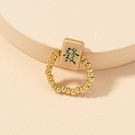 Mode chinesischen Mahjong Ring NHGU316687's discount tags