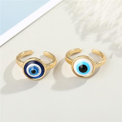Harz einfacher blauer Augenring NHGO316864's discount tags