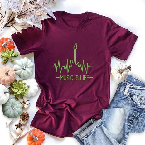 music character print short sleeve T-shirt NHSN316993's discount tags