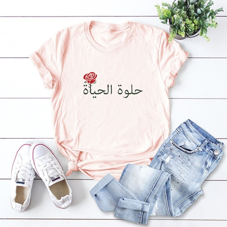 rose letter printing short sleeve T-shirt NHSN317001's discount tags