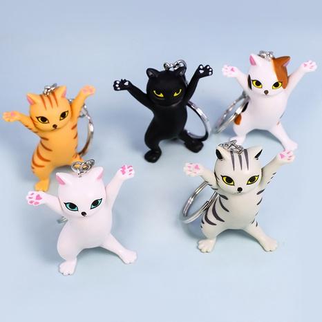 Cute dancing cat pendant keychain NHAP317673's discount tags
