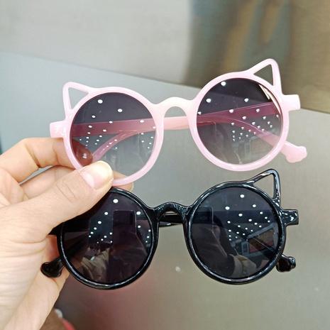 Oreilles de chat nouvelles lunettes de soleil de mode NHKD317656's discount tags