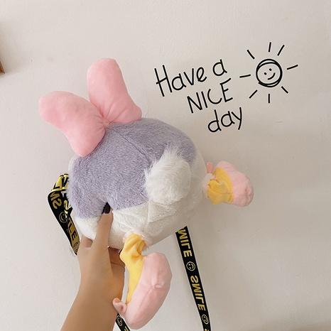 adorable sac messager en peluche NHJZ318311's discount tags