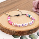 Bracelet lettre simple avec perles baroques bohme NHGW314349