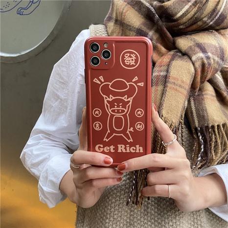einfache Kuh Apple Handyhülle für iPhone8 se2 NHFI314439's discount tags