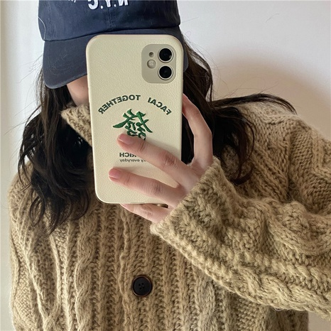 Simple text embroidery mobile phone case for iPhone 8plus X NHFI314446's discount tags