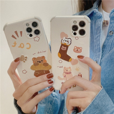 Korean cute cartoon embroidery cat phone case for iPhone8plus XR XS NHFI314457's discount tags