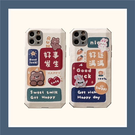 simple new embroidery bear rabbit phone case for 8plus se2 NHFI314460's discount tags