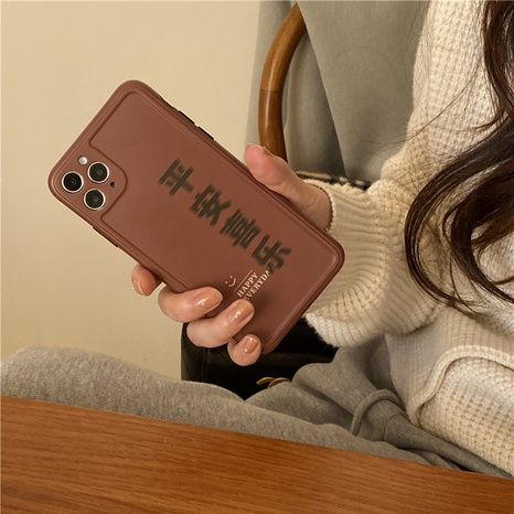 simple new year mobile phone case for iPhone8p se2 XR NHFI314479's discount tags