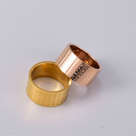 Bague bouddhiste en or rose NHAB314884's discount tags