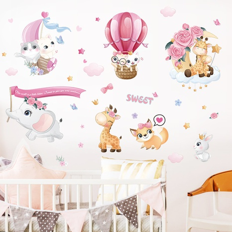 Watercolor cartoon cute wall sticker  NHAF314931's discount tags