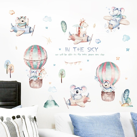 Cartoon clouds little like airplane balloons wall stickers NHAF314936's discount tags