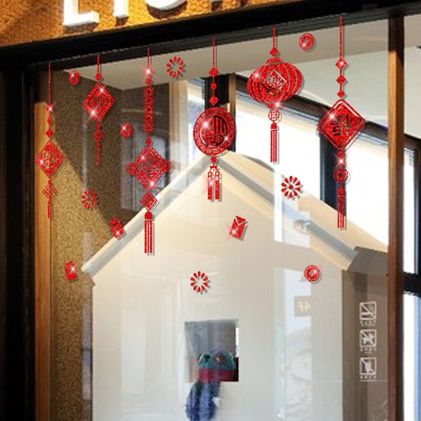New Year Red Lantern Chinese Knot Glass Wall Sticker NHAF314946's discount tags
