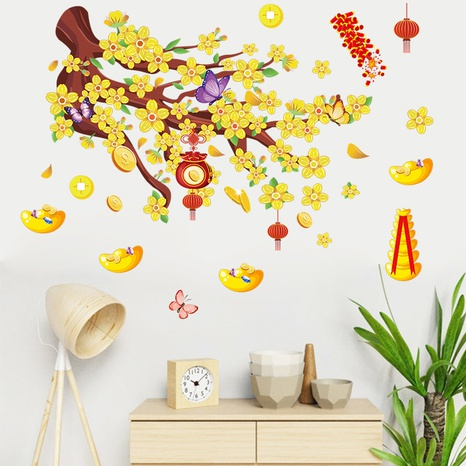 Chinese Garden Style Yellow Flower Wall Sticker NHAF314947's discount tags