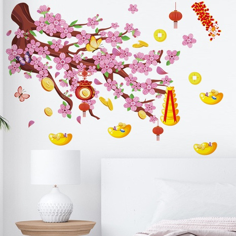 Chinese Garden Style Pink Flower Tree Wall Stickers NHAF314952's discount tags