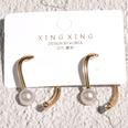 NHAQ1449534-Pearl-rhinestone-earrings